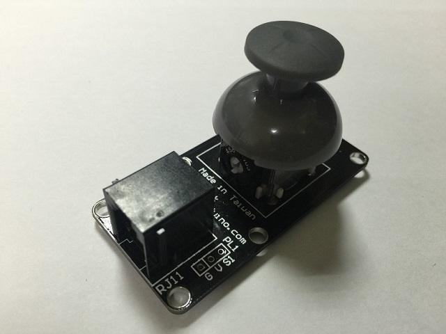 Motoduino(慧手科技): Arduino XY 雙軸 類比搖桿模組 (Analog Joystick)