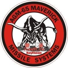 [軍徽貼紙] 美國軍武 AGM-65 MAVERICK 彈種章貼紙 1