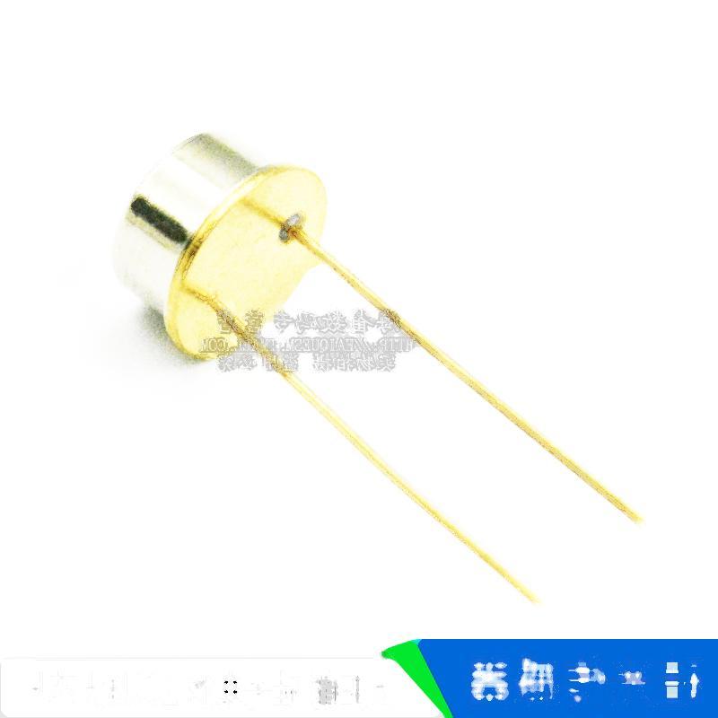 太陽能 硅光電池 2CU8大芯片2DU8硅光傳感器2CU84硅光敏管 221-01167