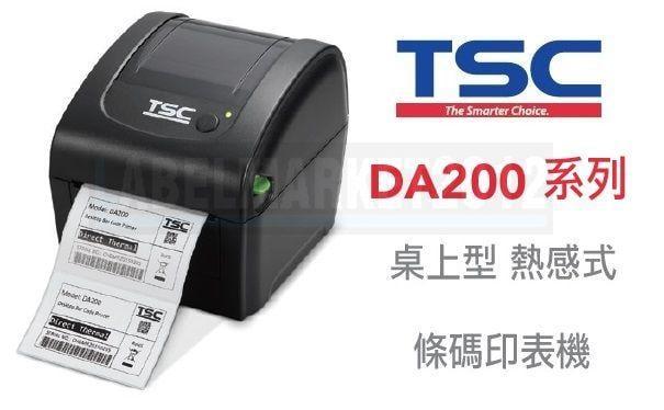 條碼超市 TSC  DA200 桌上型 熱感式 條 碼標籤機~全新 免運~ ^有問有便宜^