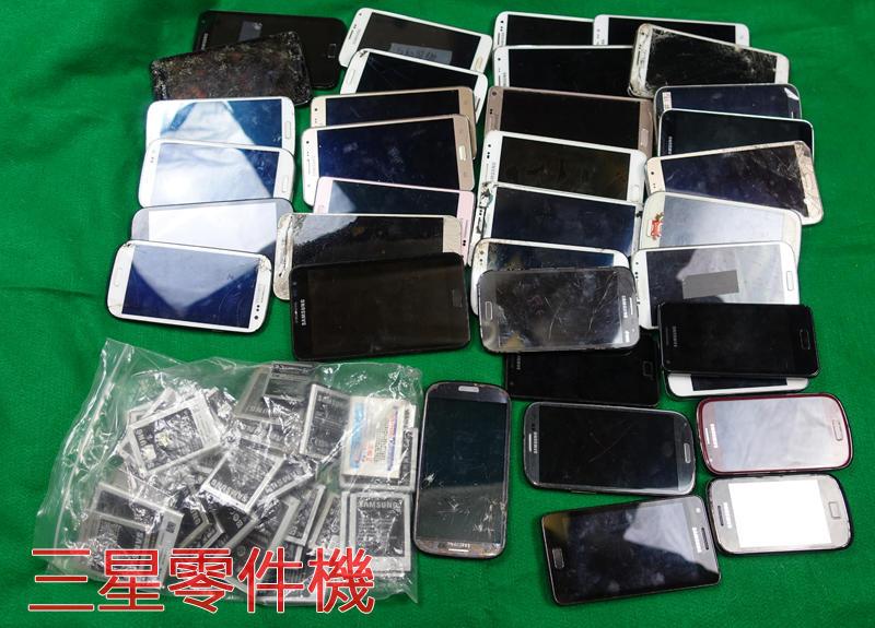 ASUS SONY HTC 平板 手機 維修 材料 零件 機 故障 一堆 Z3 J7 Zenfone phone