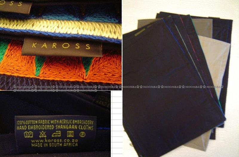 ☆MOOMBA☆ South Africa 南非 KAROSS 品牌 手工 繡花 動物 花卉 刺繡 厚 布質 餐墊 HAND EMBROIDER PADDED PLACEMATS #761