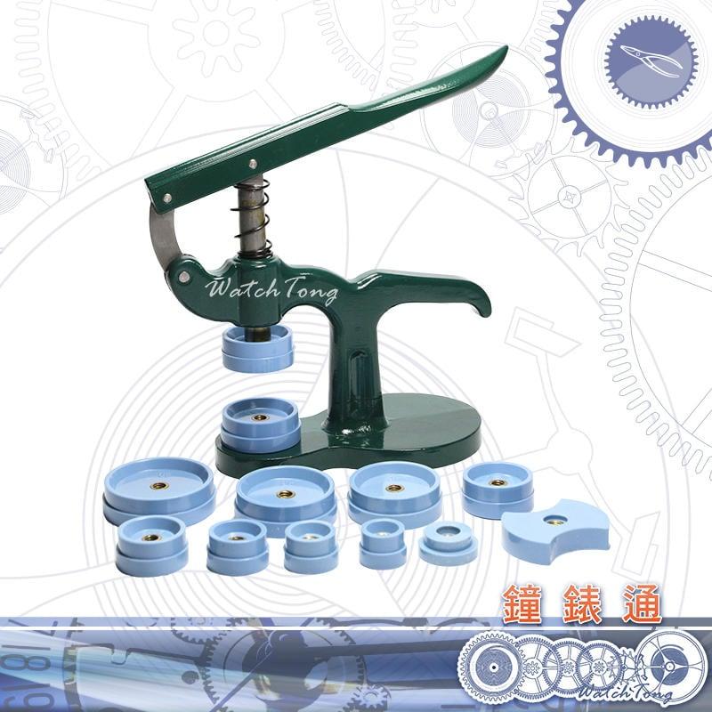 【鐘錶通】08D.7801 壓錶器 / 高級手錶壓錶器 /附12顆金屬螺牙壓錶模組 ├鐘錶工具/手錶背蓋關
