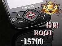 【皇家總店】SPICA I5700 升級 Android 2.3.7 救磚 省電 刷機 ROOT 解鎖 超頻