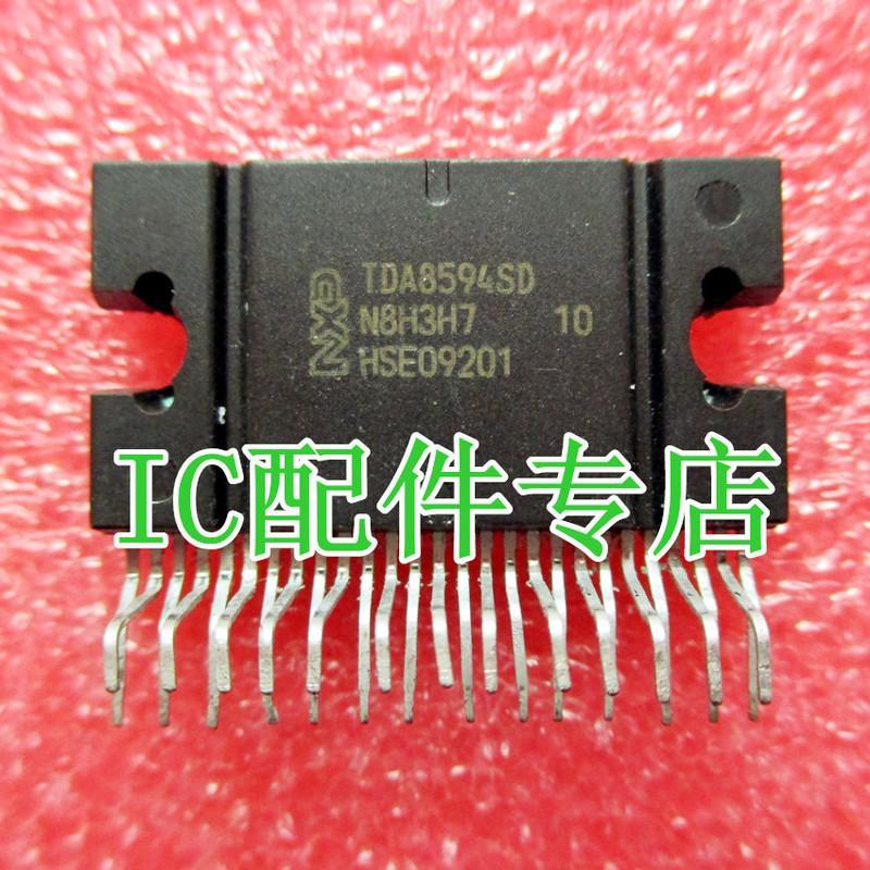 [二手拆機][含稅]音響IC TDA8594SD