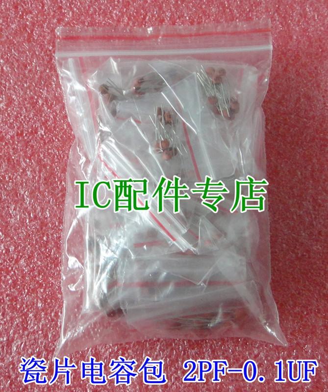 [二手拆機][含稅]瓷片包 瓷片電容包 2pf-0.1UF 共30種 每種10只裝