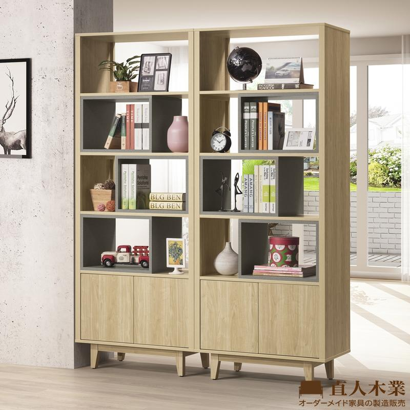 【日本直人木業】VIEW北美楓木中間隔層可移動書櫃160CM
