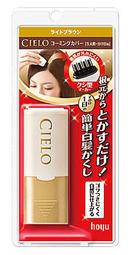 日本製CIELO宣若白髮專用染髮梳9ML