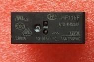 [二手拆機][含稅]拆機二手原裝 JQX-115F-024-1HS3 HF115F-024-1HS3 品質保證