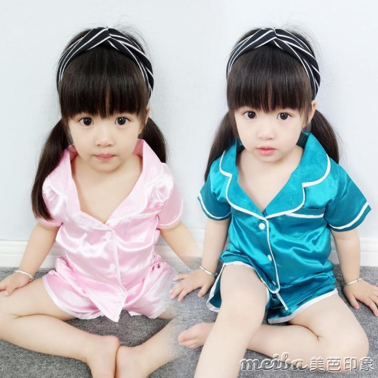 兒童綿綢睡衣家居服夏裝新款短袖寶寶空調服兩件套女童套裝薄