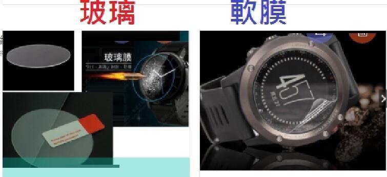 卡西歐 CASIO PROTREK 太陽能電波多功能 PRO TREK 戶外感應登山錶 PRG-600Y鏡面 用 保護貼