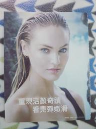 康迪斯 (Candice SWANEPOEL) 藍眼超模全新代言碧兒泉  廣告內頁 1張 2016年