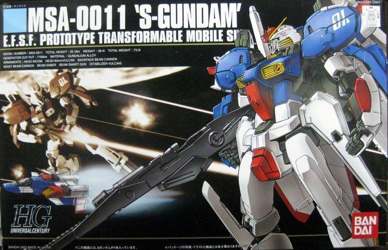 正版BANDAI HG 1/144 HGUC MSA-0011 S鋼彈 S-鋼彈 S-GUNDAM