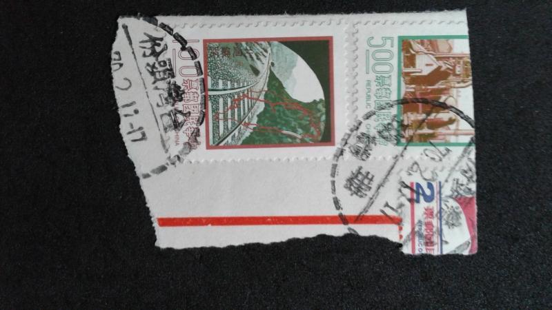 舊票--斷片銷珊瑚代辦所戳