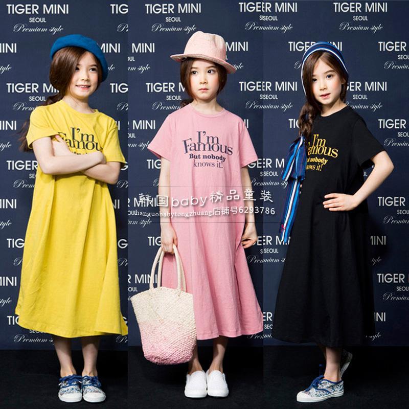夏季韓國女童裝中大童韓版長裙純棉連衣裙兒童寬松大擺沙灘裙子