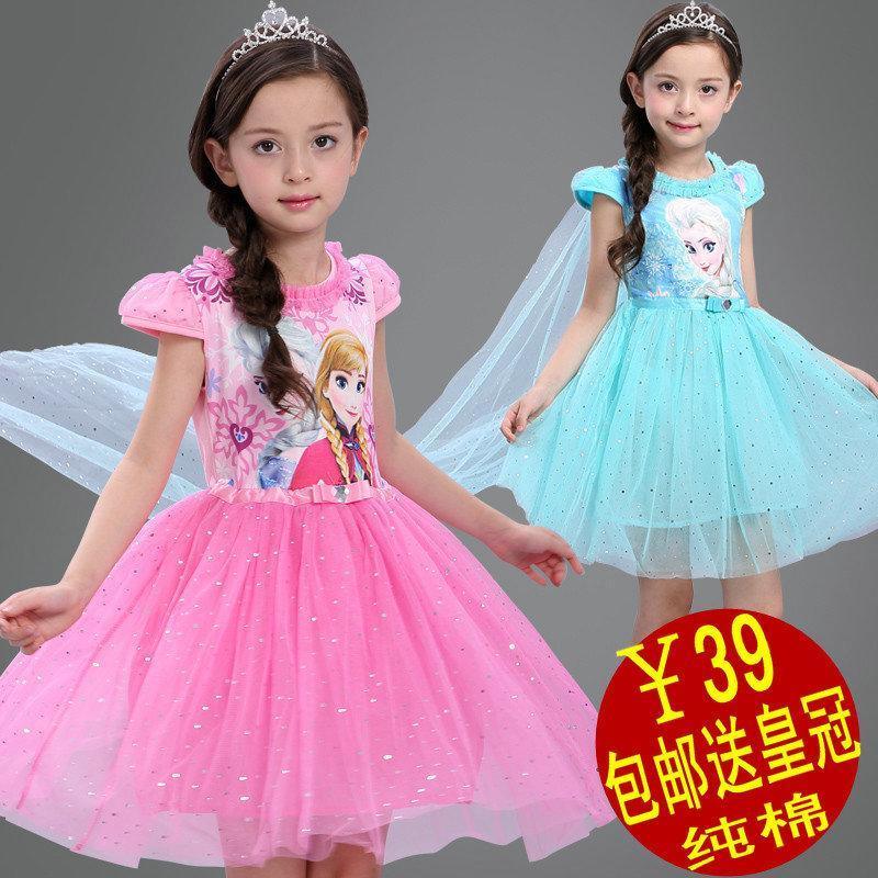 冰雪奇緣艾莎公主裙 女童純棉連衣裙 夏季兒童公主裙愛莎公主裙