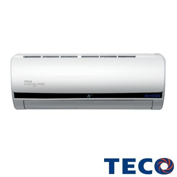 TECO東元7-8坪一級能效R32變頻冷暖分離式冷氣MS41IE-HS2/MA41IH-HS2