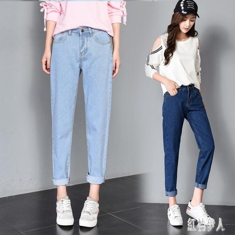 新品上架-牛仔哈倫褲女高腰新款寬鬆九分褲韓版百塔學生春白色褲子 PA13253-海之藍居家