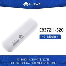【送轉卡】華為E8372h-153 E8372h-320 4G SIM卡 Wifi 分享器無線行動網卡路由器e5573