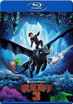 50G藍光影片:馴龍高手 3 :How to Train Your Dragon 3 :BD50-492