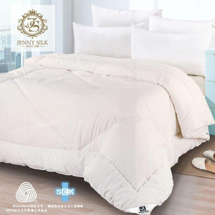 【JS名床】JS純棉小羊毛被.100%純羊毛.單人尺寸.全程臺灣製造