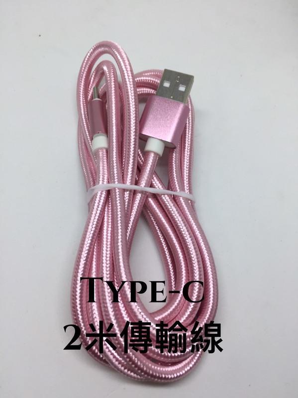 Type-C USB 2米傳輸線可過3A (附實測圖)