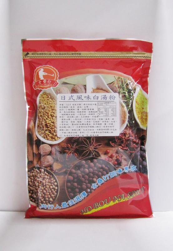 日式風味白湯粉1KG