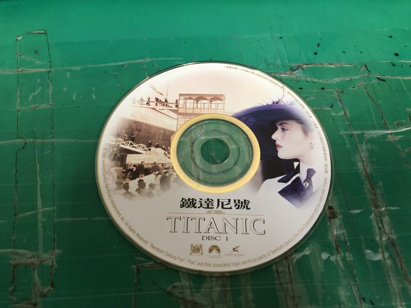 二手裸片 CD 專輯 鐵達尼號 電影原聲帶 TITANIC CD 1 <Z55>