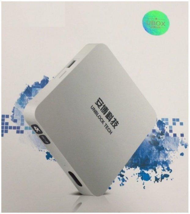 台灣安博盒子pro 小米 電視盒 網路電視