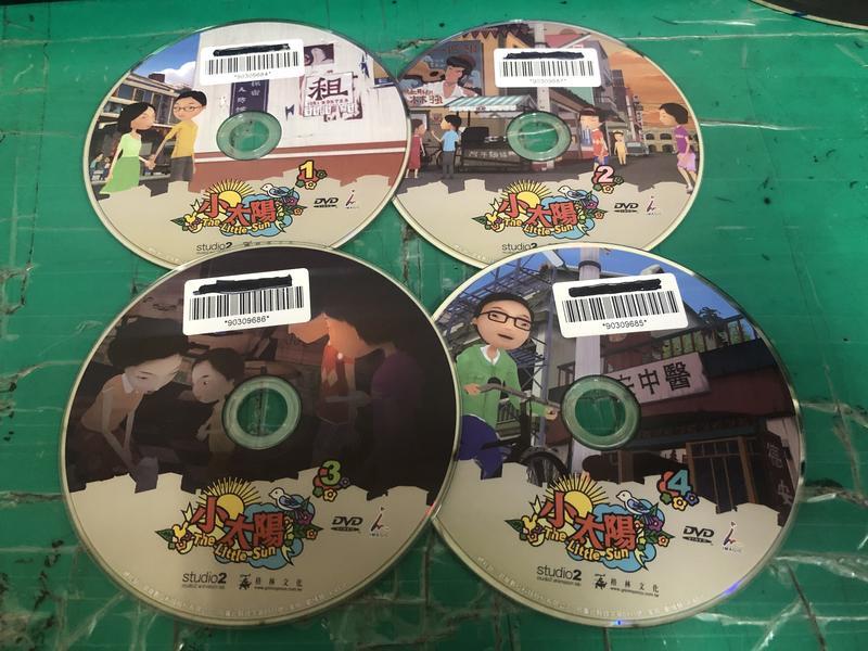 二手裸片 DVD 卡通動畫 小太陽 1~4 全13集 格林 <Z89>