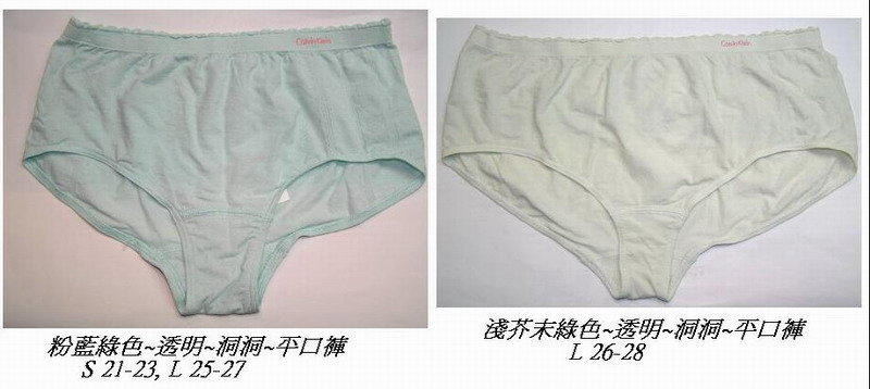 (出清商品)CK/Calvin Klein~粉藍綠色/淺芥末綠色~透明~洞洞~平口褲 S, L