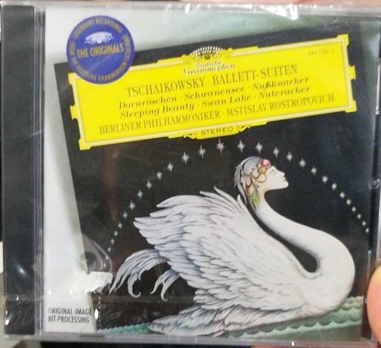 詩軒音像柴可夫斯基 天鵝湖三大芭蕾舞組曲精選 CD-dp070