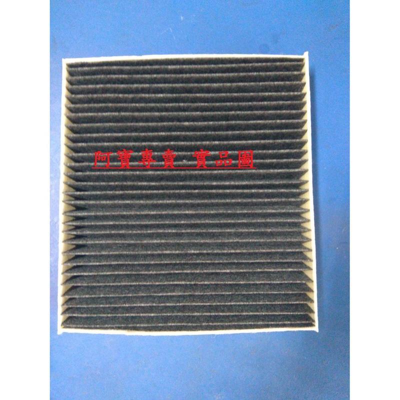 HONDA 喜美 K8 CITY 96-00 CRV 97-02 冷氣濾網 冷氣芯 台製品 活性碳 3M 靜電型