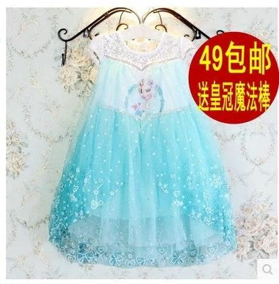 冰雪奇緣公主裙 女童純棉連衣裙 夏季兒童公主裙艾莎禮服裙