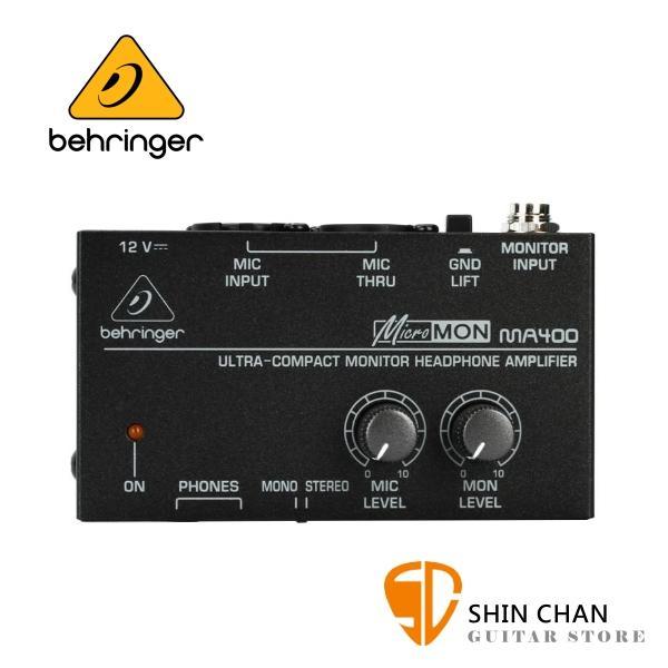 Behringer 耳朵牌 Micromon MA400 耳機擴大器【耳擴/MA-400】