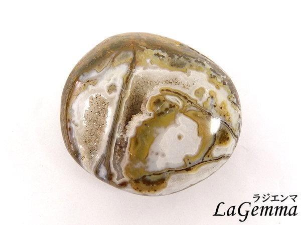 ☆寶峻☆馬達加斯加天然海洋碧玉/瑪瑙SPA按摩石/碎石/魚卵及珊瑚化石Ocean Jasper繽紛GR-410