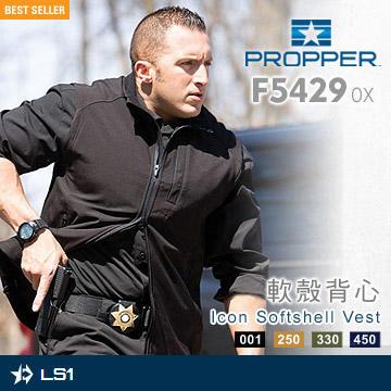 【IUHT】Propper Icon Softshell Vest 軟殼背心F5429