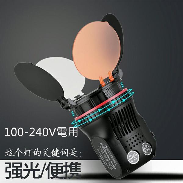 5Cgo【快樂窩】42165513731 海力歐專業攝影補光燈 LDE攝像戶外便攜手持單反相機影室拍照燈柔光燈攝影器材