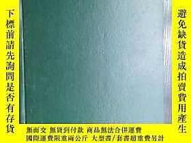 古文物THE罕見JOURNAL of the Acoustical Soiety of America 1985 1,3