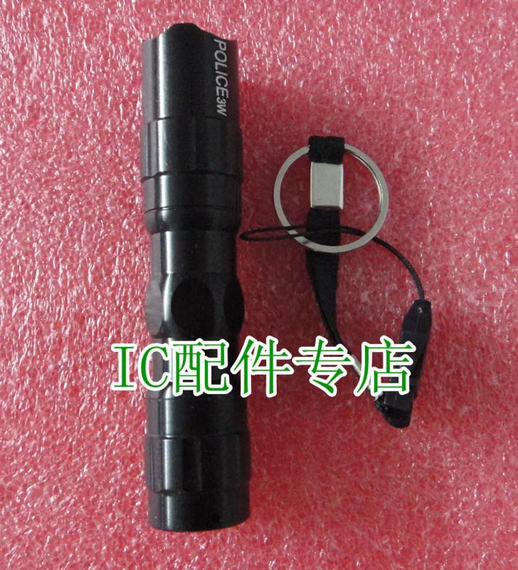 [二手拆機][含稅]5號LED鋁合金防水手電筒 家用便攜戶外迷你小手電筒【不帶電池】