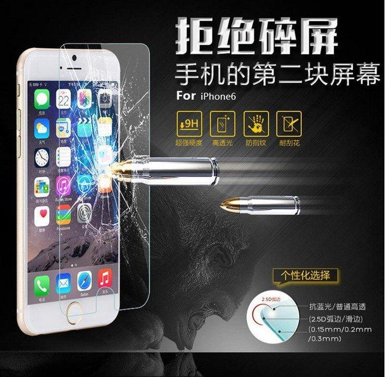 《TIGER》 玻璃 保護貼 ASUS ZenFone 2 6 ZF 5 4 C LG G2 G3 G4 鋼化 玻璃貼