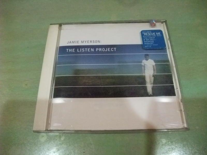 樂庭(西洋)Jamie myerson-The listen project