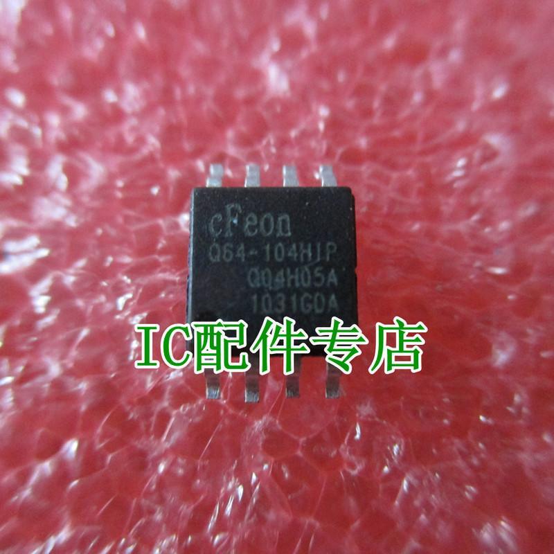 [二手拆機][含稅]Q64-104HIP EN25Q64 貼片8腳記憶體晶片