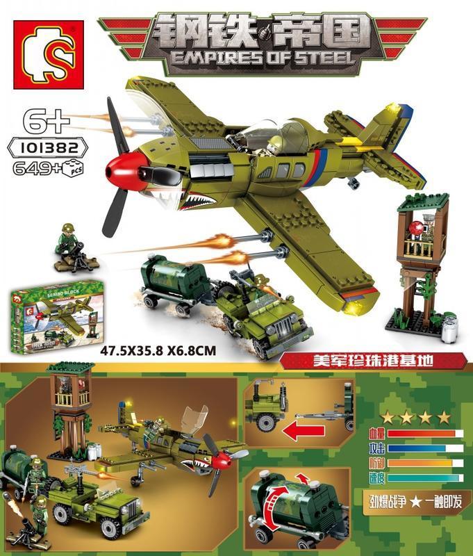 *樵夫遊樂園* 森寶 (現貨) 軍事 101382 美軍珍珠港基地  非 樂高 LEGO