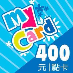 智冠 MyCard 400點  1000點 93折優惠