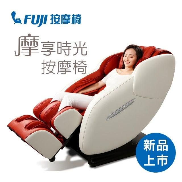 FUJI 摩享時光按摩椅 FG-6000 橙紅色 - PChome 24h購物