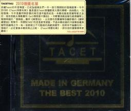 TACET 2010得獎名單 (CD) TACET THE BEST 2010 : MADE IN GERMANY