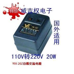 變壓器 AC/DC 13.5V 9V 1A 1.5A 2A CE FCC認證A 110V 220V  20W