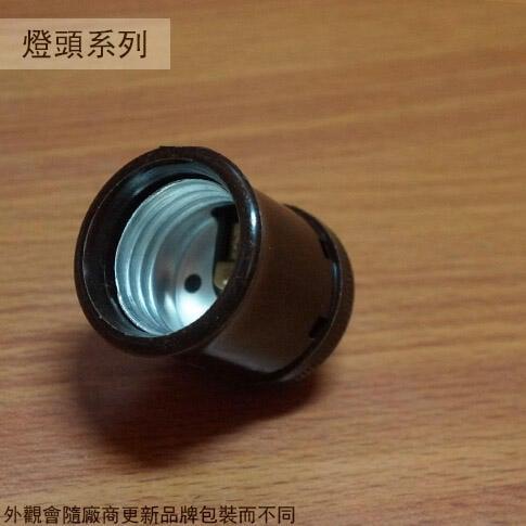 :::建弟工坊:::黑色 開關燈頭 燈泡專用燈頭 E27 25W~250W燈泡可用 燈座 附開關