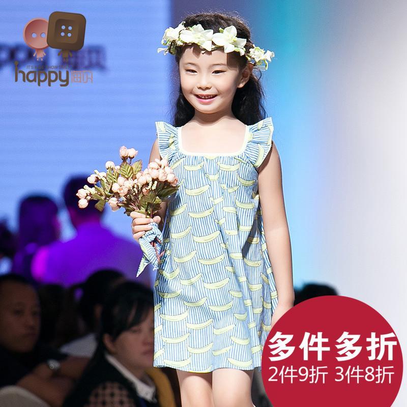 海貝童裝2016夏季新品女童純棉連衣裙 中大童背心裙 小女孩裙子